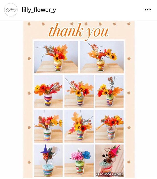 Cafe 縁en@cafe_en2018 八景市場コラボイベントサンドアートクリップワークショップ開催させて頂きました@lilly_flower_y .たくさんの方に参加して頂きありがとうございました🥰次回は、11/24予定です.ハロウィンや秋をイメージしたデザインでのサンドアートクリップ皆さん個々にお好きなお色を組み合わせ、とても素敵な作品が完成しました🥰.同じデザインでも、お色が変わるとまた違った雰囲気になり、皆さん楽しみながら、和気あいあいと楽しい時間を過ごして頂けました.作品完成後のランチとても美味しく、健康にも良いランチを堪能しました.皆様と素敵な時間を過ごせ幸せで感謝の1日でした🥰参加して頂いた皆様@gumi8864 さん@helianthusbeautifulflower さん@kazzysflower さん@happy.smile_flower さん@ruban_dor さん@yukis0523 さん@koisuru_accessories さん@cha_michan さんOさんRくんHちゃんありがとうございました.コラボ開催して頂いた@cafe_en2018 @nonsan2014 さん@hakkeiichiba ありがとうございました.次回クリスマスデザインでワークショップが出来たらと考えています🌲.沢山の方との素敵な出会いをお待ちしております🥰.こんな感じのデザインが作りたいなどのご要望もぜひお聞かせ下さい🥰.サンドアートはスプーンが持てるお子様から大人まで楽しんで頂けます。サンドアートで視覚的美しさ癒しの効果で素敵な時間を楽しみませんか🥰砂で作るアート体験、カラーなども選んで頂けます.DM.メッセージからお問い合わせください.#カフェ縁#メモクリップ#秋#ハロウィン#サンドアートのワークショップ #カフェ#カフェランチ#カフェワークショップ#カラーサンド#サンドペインティング#サンド#アート#砂#横浜#縁#ママ#クリップ#置物#ありがとうございます#癒し#神奈川#能見台#金沢八景#カフェ#八景市場#JSPA#認定講師#アート#lilly_flower_y