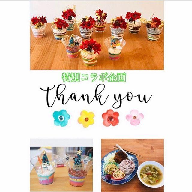 11/24 lilly_flower_y@lilly_flower_y さんより 特別コラボ企画ワークショップサンドアート×マネーセミナー×カフェ縁ランチご参加頂きありがとうございました.皆様とても素敵なクリスマスサンドアート作品が完成しました.とても楽しい時間を皆様と共有出来ましたこと感謝致します.ランチもとても美味しかったです@cafe_en2018 @hakkeiichiba @nonsan2014 .ありがとうございます。.☆サンドアートでは竹串を使い模様を皆様素敵に作って頂けました.クリスマスに向けてお部屋のインテリアデザインをお楽しみください.コラボ開催して頂いたFPさん@nonsan2014 さんありがとうございました#特別企画#コラボ#サンドアート#FP#ランチ#縁#カフェ#ワークショップ#JSPA#砂#クリスマス#デザイン#人気#イベント#八景市場#好きを形に#アート#パウダーサンド#lilly_flower_y