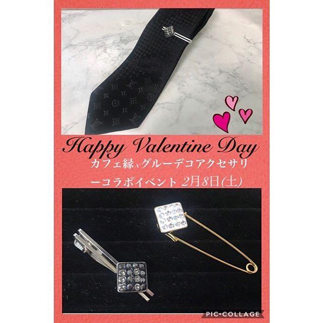 カフェ縁コラボ企画のお知らせです@lilly_flower_y Happy Valentine Dayグルーデコアクセサリー体験会を開催します今回お作り頂ける作品はValentineに大切な方へネクタイピンor自身やお友達のプレゼントにブローチをお選び頂きスワロフスキーを使用しクオリティーの高いアクセサリー作りを楽しんで頂けますネクタイピンは女性の方も洋服のポイント使いに使用していただくととても綺麗です自身で作る世界に一つのアクセサリーグルーデコが初めての方も楽しんで頂けるデザインになっていますグルーデコとは?「グルー」と呼ばれるパテを土台にセットし、スワロフスキーを使用したクオリティの高いアクセサリーや小物をお作りいただけます開催日 2月8日(土)時間  10:30〜場所  八景市場参加費 グルーデコ作品.ランチ.ドリンク代込み特別価格 ¥3500.アクセサリー作りが終わりましたら☆カフェ縁さんでの美味しいランチ🍽皆様とご一緒に楽しいランチ時間を楽しみにしています🥰.お問い合わせ、申し込みはインスタDM @lilly_flower_y 又はlilly.flower.y5@gmail.com又は@nonsan2014 からお願い致します。.@cafe_en2018 @hakkeiichiba @nonsan2014八景市場〒236-0042 神奈川県横浜市金沢区釜利谷東1丁目46−2京急線 金沢文庫駅 徒歩10分 .皆様からのご縁をお待ちしております.#特別企画#コラボ#グルーデコ体験#アクセサリー#スワロフスキー#バレンタイン#ネクタイピン#ブローチ#大切な人へ#お友達#プレゼント#ランチ#縁#カフェ#ワークショップ#デザイン#人気#イベント#八景市場#好きを形に#lilly_flower_y